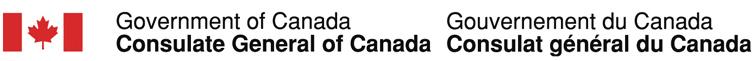 Consulate-General-Logo-jpg